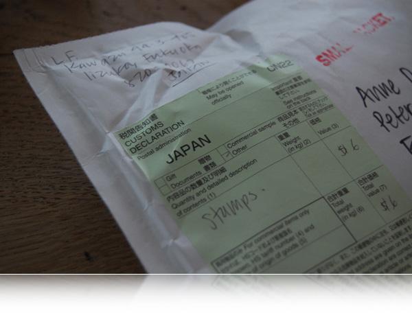 Japansk pakke...
