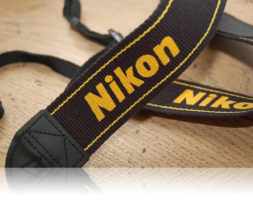 Nikon-nyt…